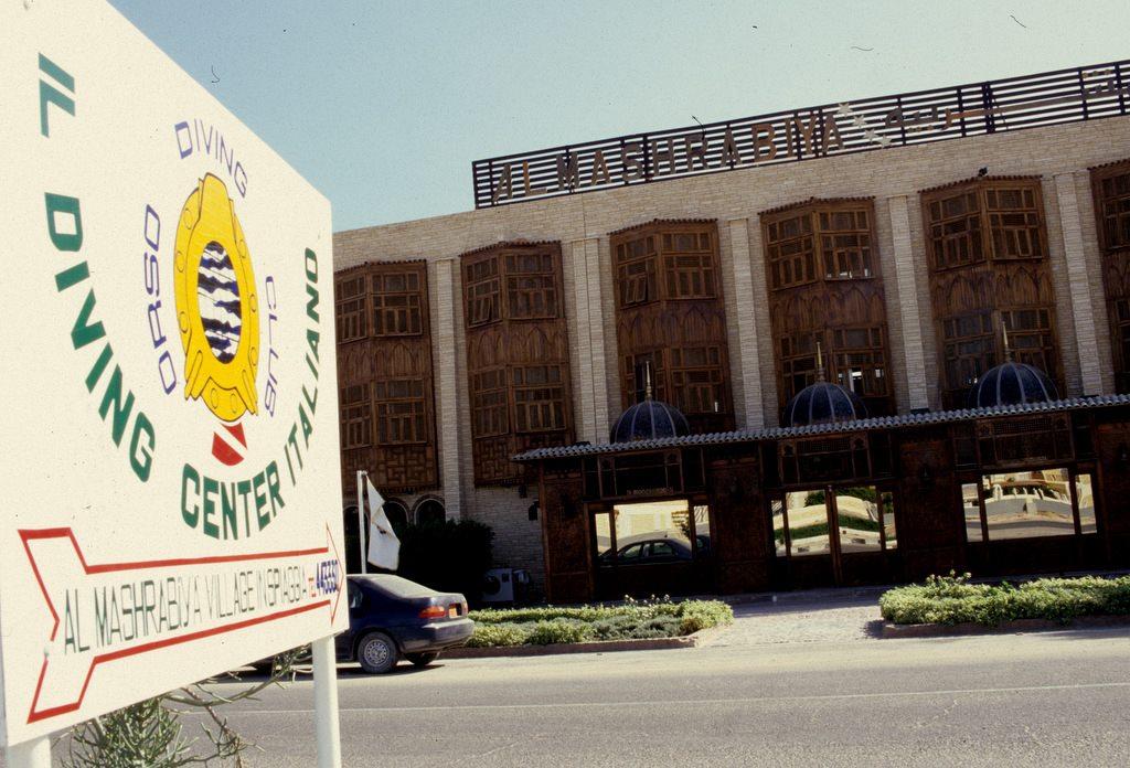 Hurghadabis